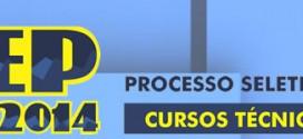 Inscrições para cursos técnicos da Uema encerram nesta sexta (24)