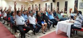 Bancários no Maranhão devem entrar em greve na próxima terça-feira