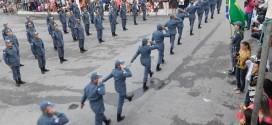 PM/MA publica retificação de concurso para Soldado e 1º Tenente; data das provas é antecipada para dezembro