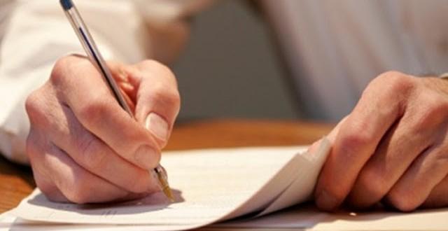 Fundação Sousândrade divulga correção em três locais de provas