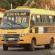 Estudantes de Santa Inês reclamam de falta de transporte escolar