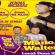 Carnaval Private – Santa Inês recebe segunda-feira de carnaval o show do cantor Mano Walter na Brut's Gigante