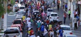 Campanha eleitoral nas ruas começa nesta quinta-feira(16)