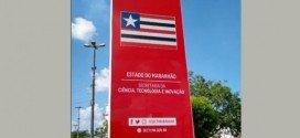 Santa Inês recebe dois pontos do programa de acesso gratuito à internet